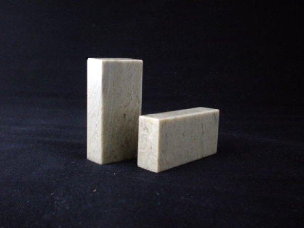 画像1: 青田 関防印 1.2cm (1)