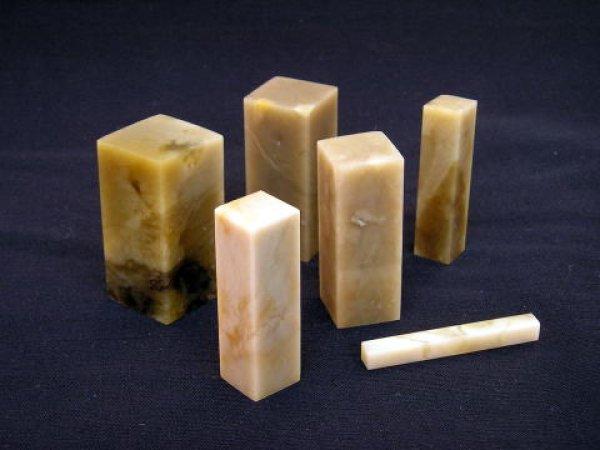 画像1: 巴林彩凍石 8分 (1)