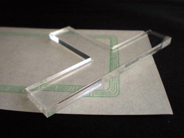 画像1: アクリル印矩 くり貫き加工T型 (1)