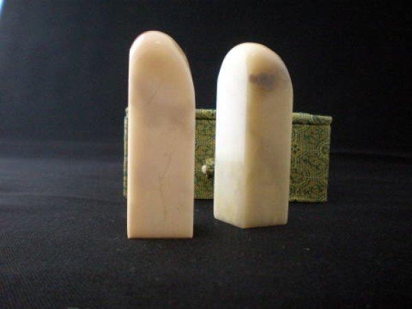 画像1: 寿山芙蓉石 7分2顆 (1)