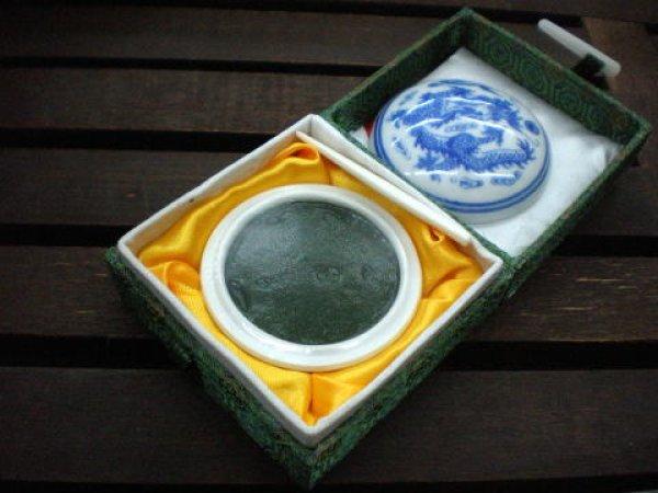 画像1: 緑色印泥0.5両装 (1)
