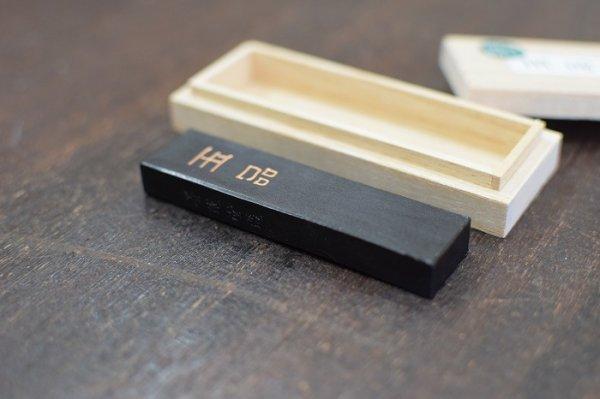画像1: 墨 玉品1.0丁型 (1)
