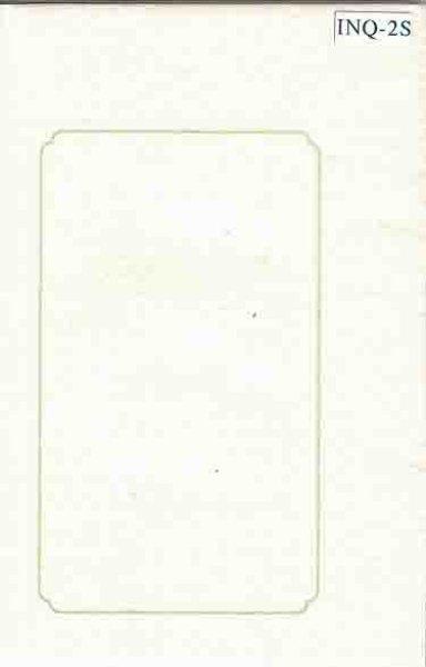 画像1: 印箋 連史紙 小 単線 古緑色 (1)