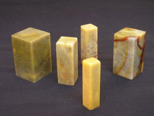 画像1: 瀋陽黄石 1.2cm角 (1)