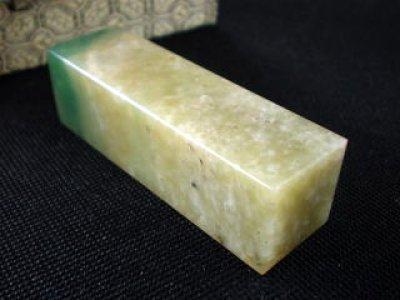 画像1: 広東緑石21mm