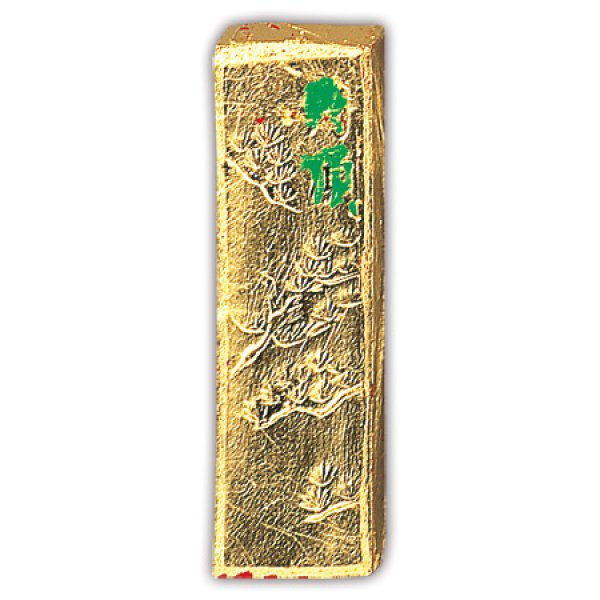 画像1: 朱墨 金巻丹頂 (1)