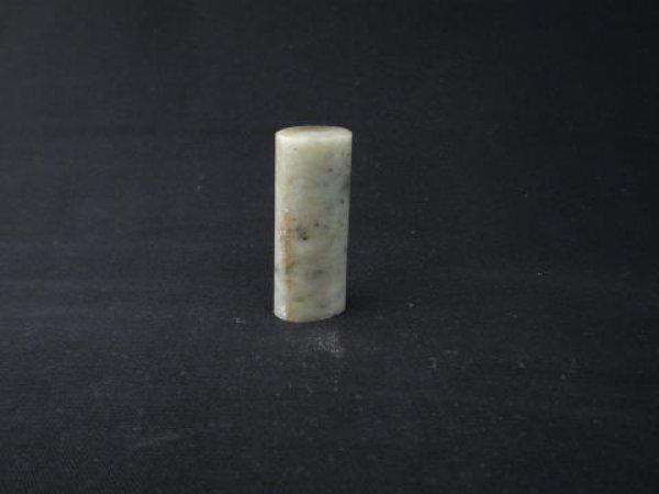画像1: 巴林石 楕円型 8分 (1)