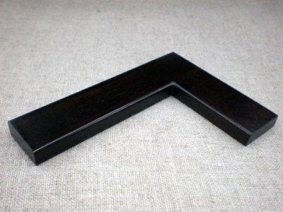 画像1: 黒檀 特製広幅L字型 3cm幅