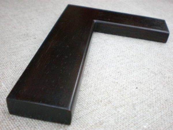 画像1: 黒檀 特製広幅L字型 3cm幅 (1)