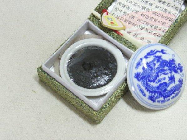 画像1: 純黒1/2両装(15g) (1)