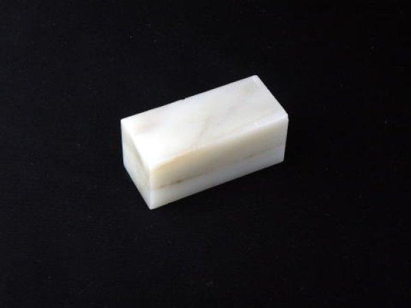 画像1: 高麗石 3.0cm (中) (1)
