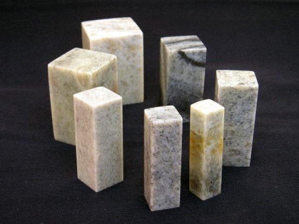 画像1: 吉林長春石1寸 (1)