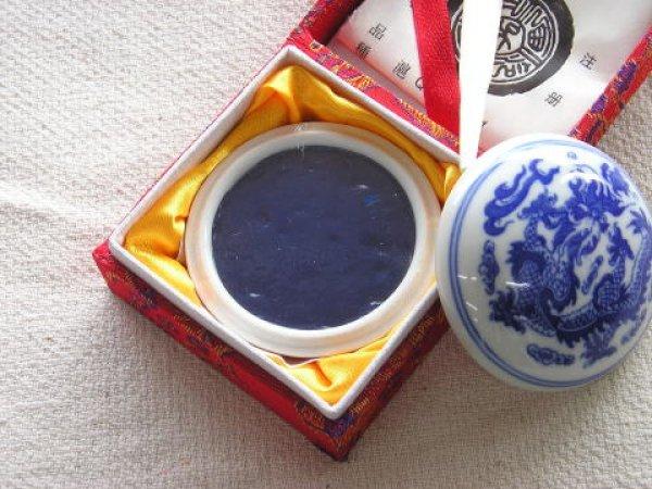 画像1: 宝藍0.65両装 (1)