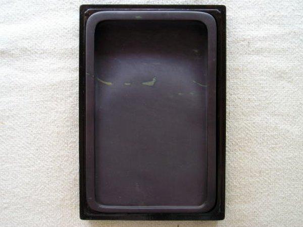 画像1: 端渓硯麻子坑 長方硯 6インチ (1)